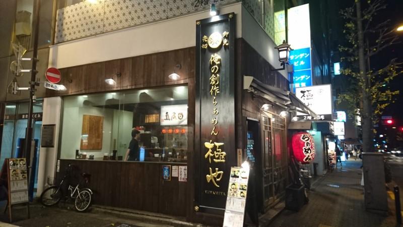 f:id:hide_chan84:20151211202649j:image