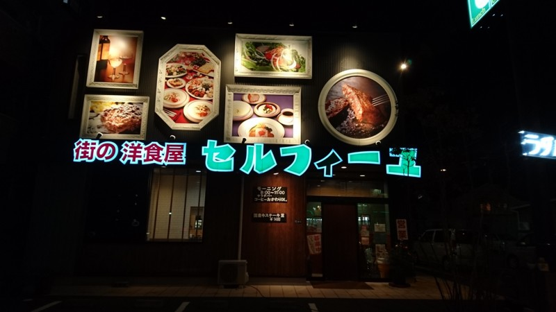 f:id:hide_chan84:20151214180540j:image