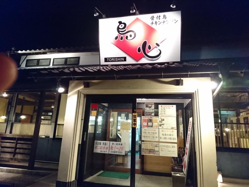f:id:hide_chan84:20151218204504j:image