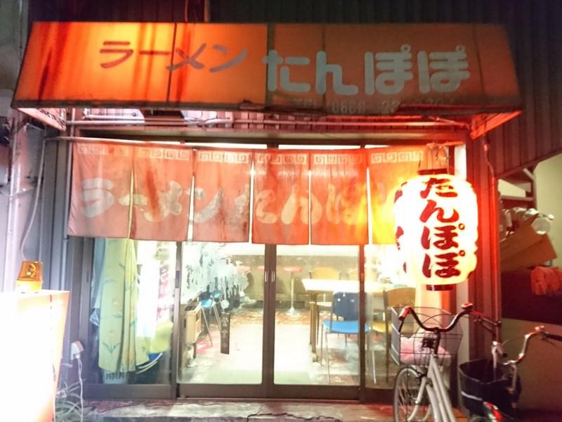 f:id:hide_chan84:20151222224907j:image