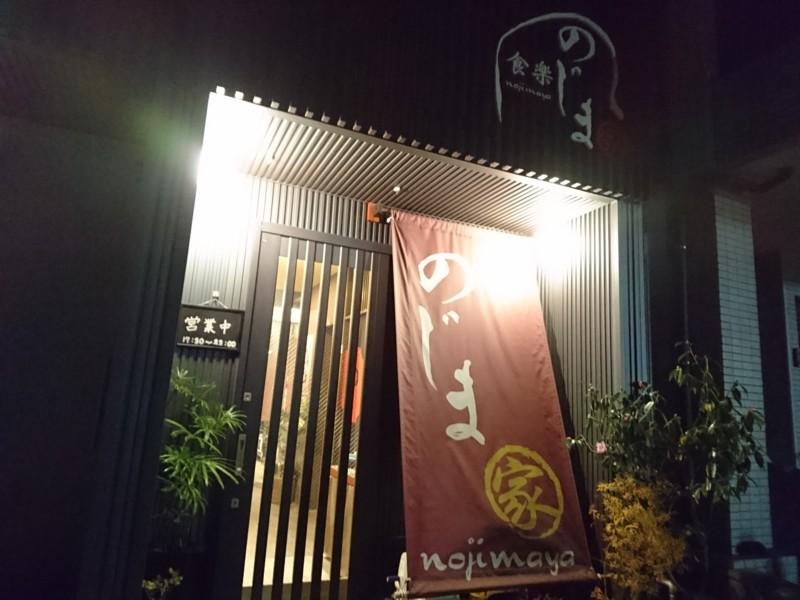 f:id:hide_chan84:20151228181212j:image