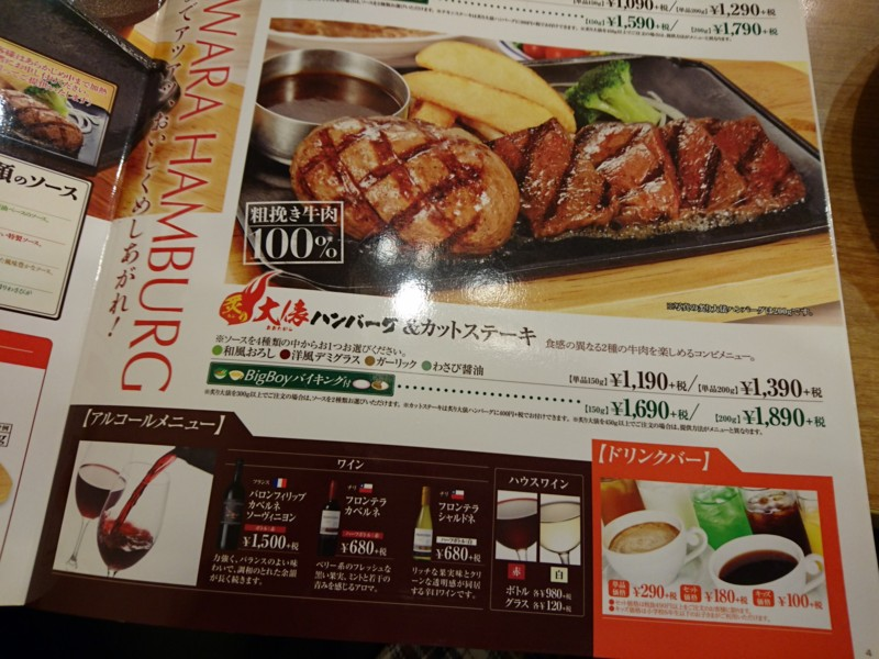 f:id:hide_chan84:20151229194007j:image