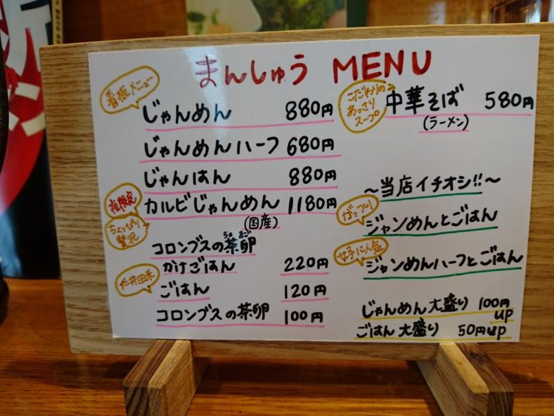 f:id:hide_chan84:20151231131328j:image