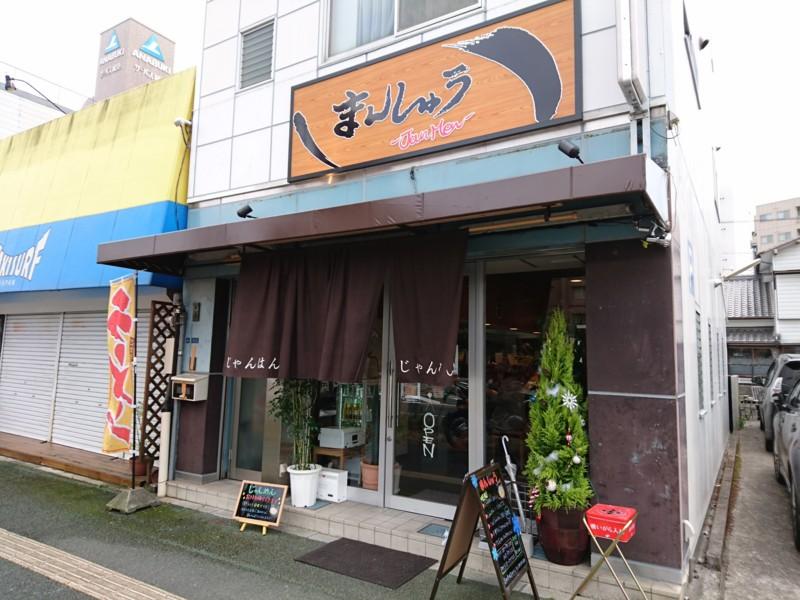 f:id:hide_chan84:20151231131530j:image