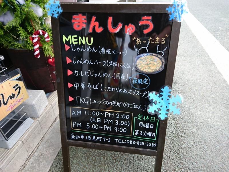 f:id:hide_chan84:20151231131542j:image