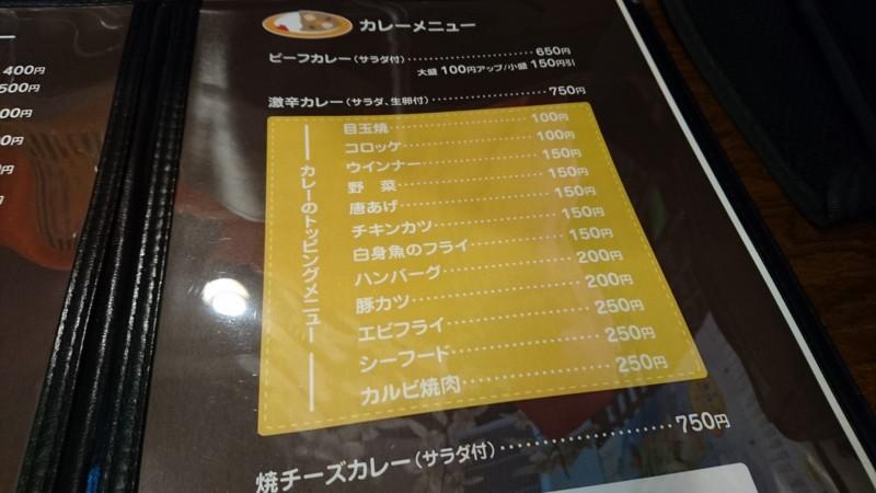f:id:hide_chan84:20160206114503j:image
