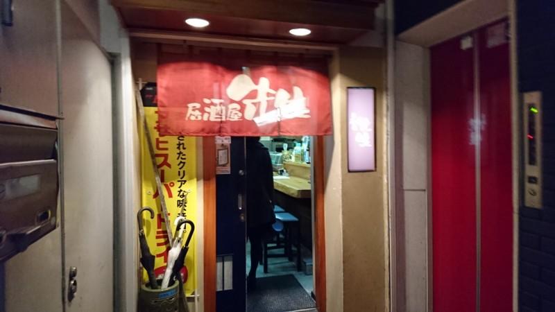 f:id:hide_chan84:20160210204548j:image