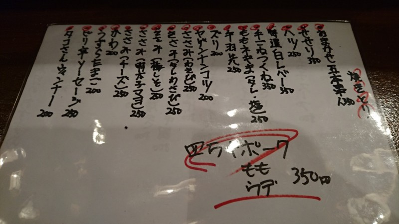 f:id:hide_chan84:20160630203114j:image