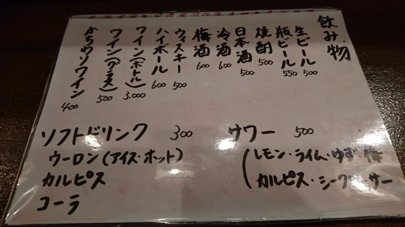 f:id:hide_chan84:20160630203120j:image