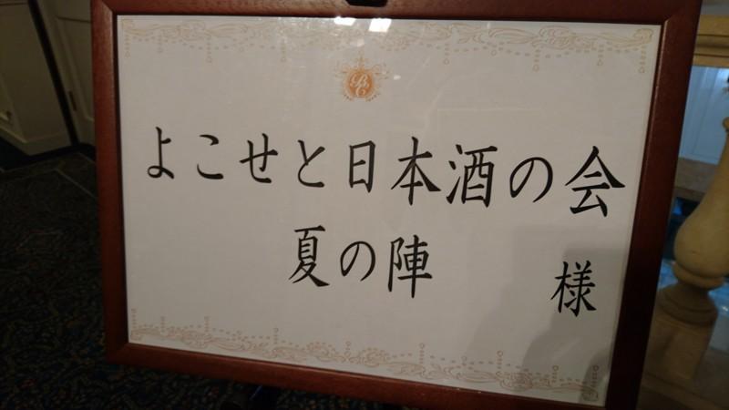 f:id:hide_chan84:20160708185559j:image