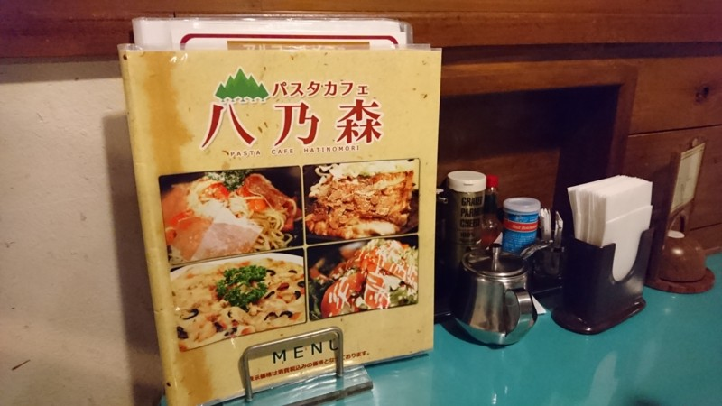 f:id:hide_chan84:20160711194945j:image