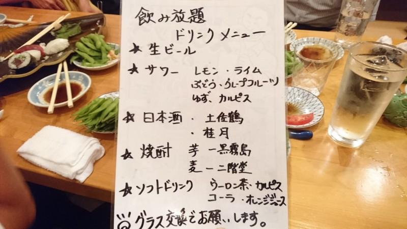 f:id:hide_chan84:20160712201129j:image