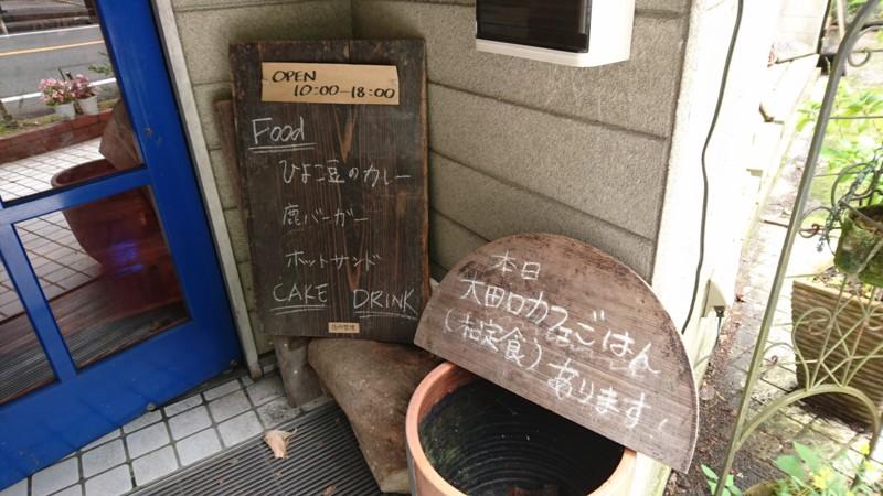 f:id:hide_chan84:20160717103534j:image