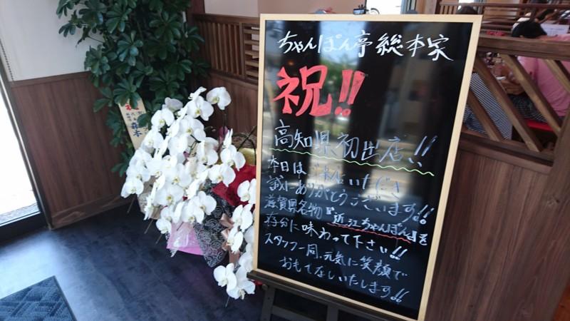 f:id:hide_chan84:20160718114709j:image