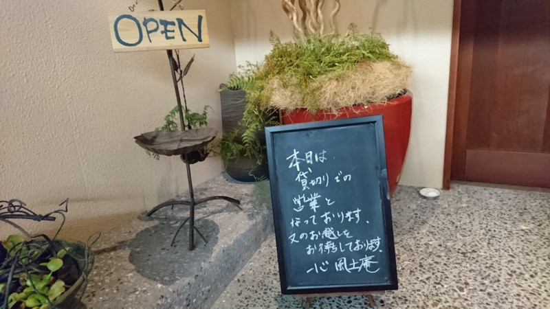 f:id:hide_chan84:20160723202857j:image