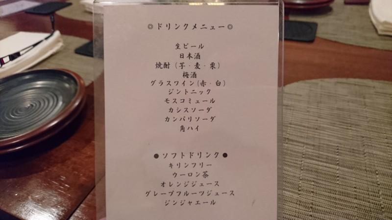 f:id:hide_chan84:20160723203359j:image