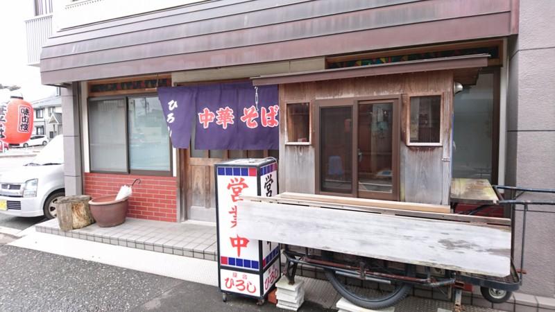f:id:hide_chan84:20160725132310j:image
