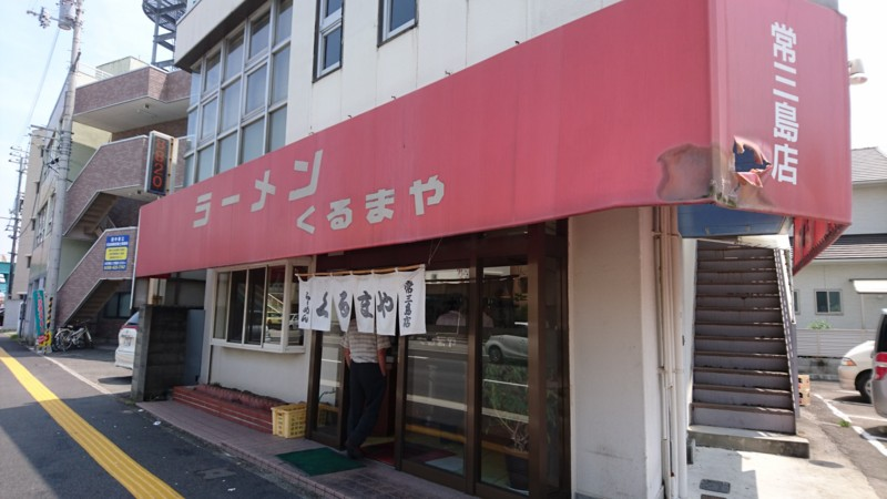 f:id:hide_chan84:20160727112638j:image