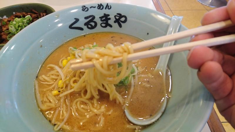 f:id:hide_chan84:20160727113522j:image