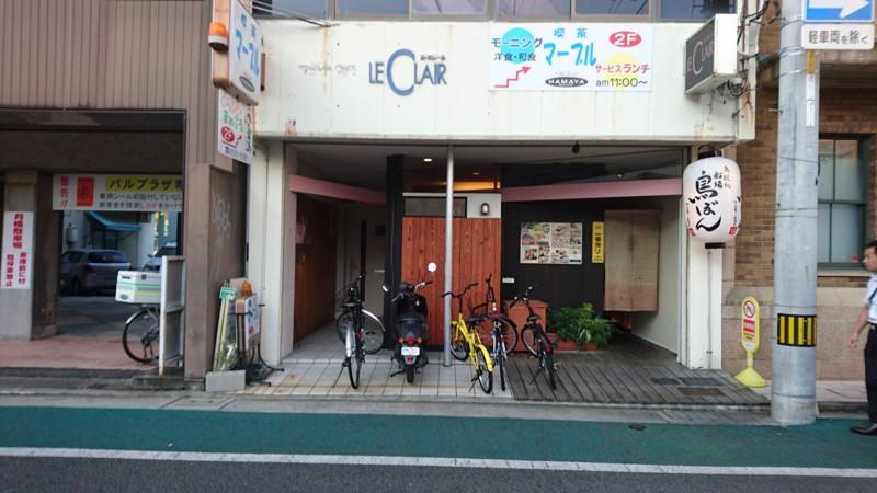 f:id:hide_chan84:20160728181452j:image