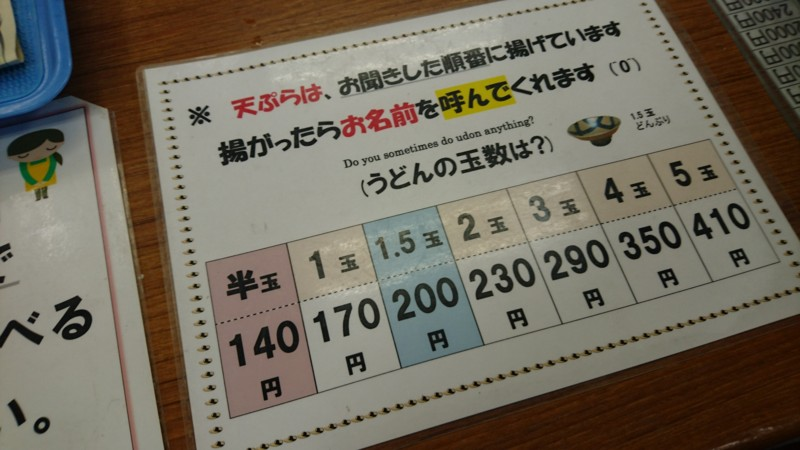 f:id:hide_chan84:20160730125422j:image