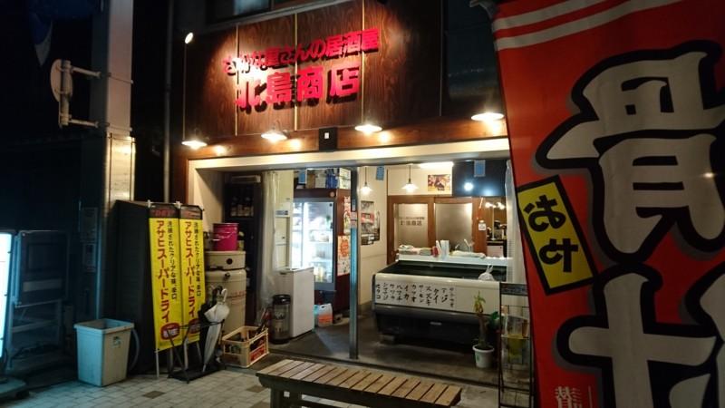 f:id:hide_chan84:20160730225628j:image