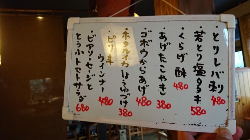 f:id:hide_chan84:20160801183326j:image