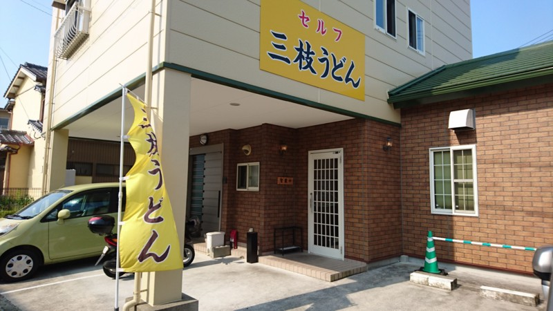 f:id:hide_chan84:20160803083727j:image