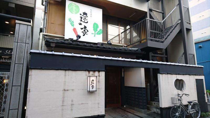 f:id:hide_chan84:20160804182340j:image