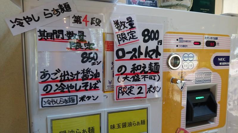 f:id:hide_chan84:20160810112830j:image