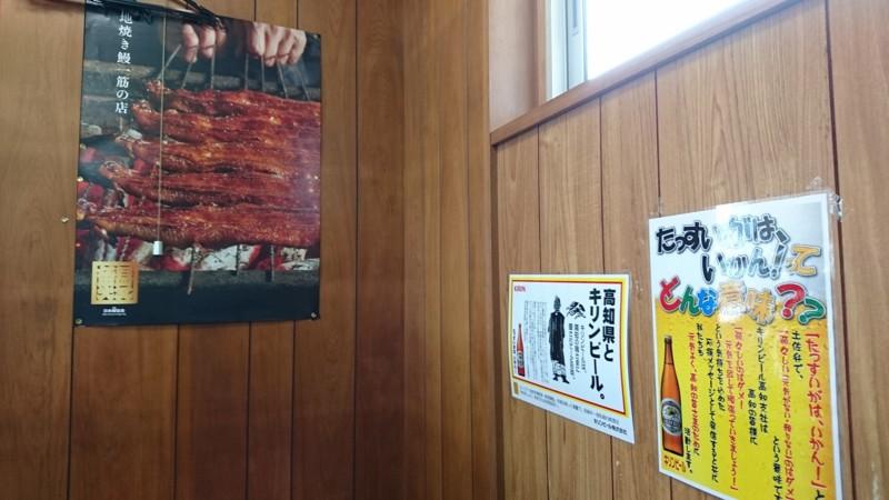 f:id:hide_chan84:20160811121332j:image
