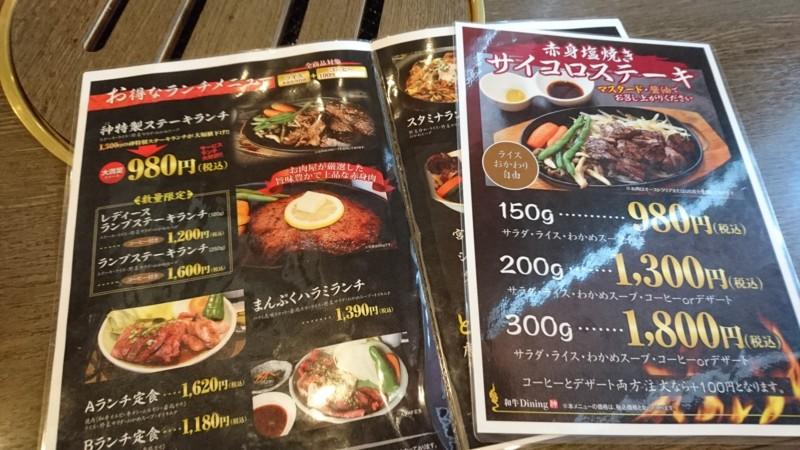 f:id:hide_chan84:20160815125353j:image