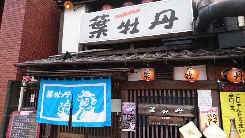 f:id:hide_chan84:20160816110524j:image