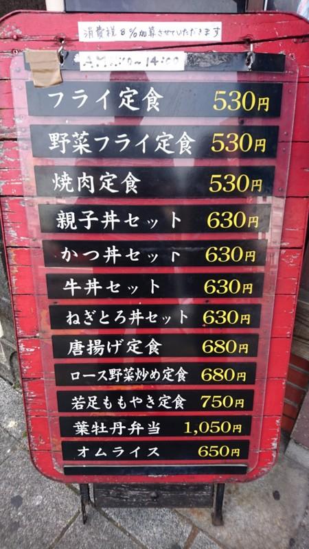 f:id:hide_chan84:20160816110530j:image