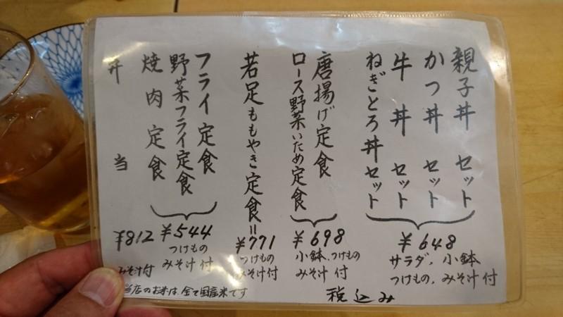 f:id:hide_chan84:20160816110905j:image