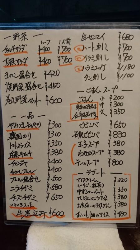 f:id:hide_chan84:20160823192351j:image