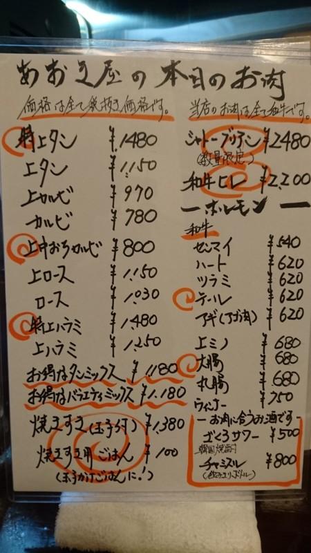 f:id:hide_chan84:20160823192403j:image