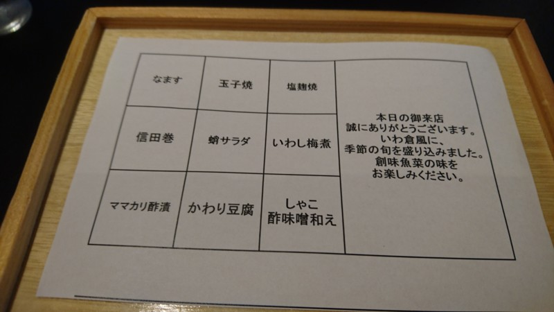 f:id:hide_chan84:20160825121237j:image