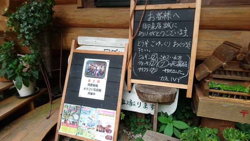 f:id:hide_chan84:20160925150548j:image