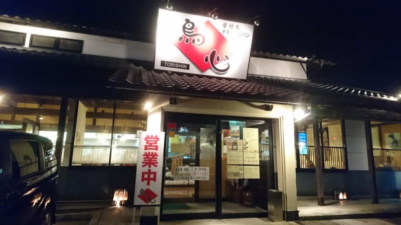 f:id:hide_chan84:20160926184630j:image