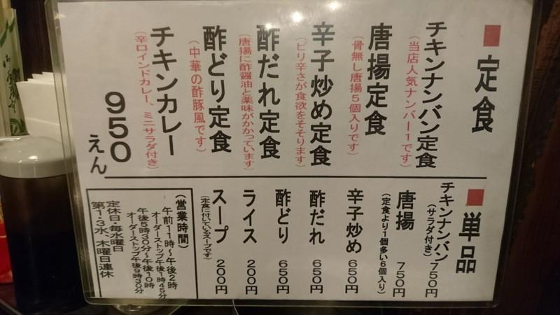 f:id:hide_chan84:20160926185003j:image