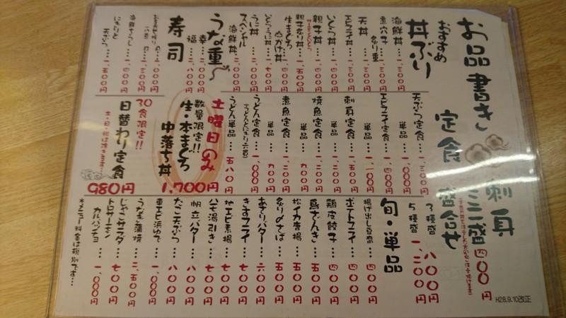 f:id:hide_chan84:20161010113318j:image