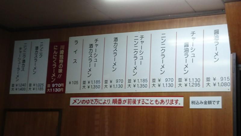 f:id:hide_chan84:20161010160013j:image