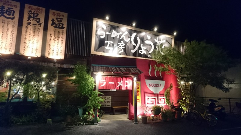 f:id:hide_chan84:20161013192328j:image