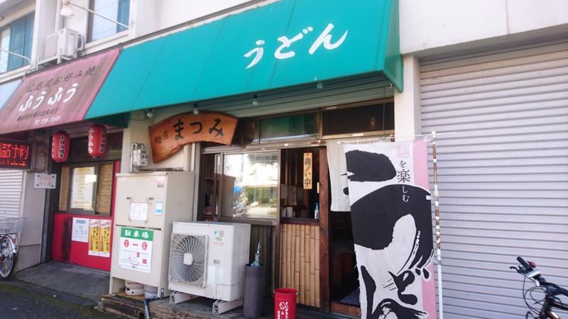 f:id:hide_chan84:20161015123806j:image