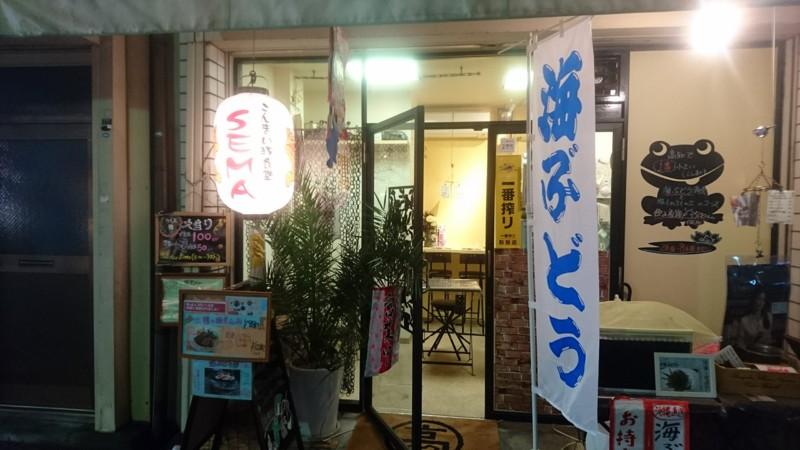 f:id:hide_chan84:20161028181901j:image
