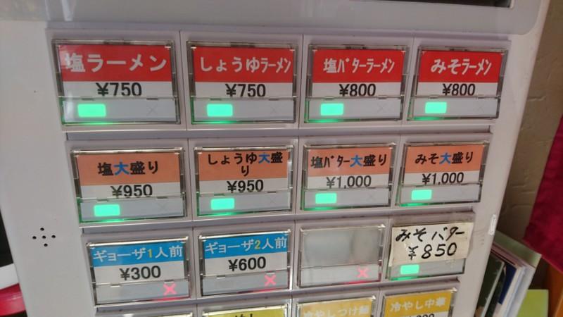 f:id:hide_chan84:20161103113602j:image