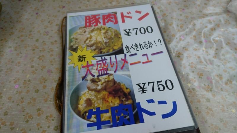 f:id:hide_chan84:20161116181940j:image