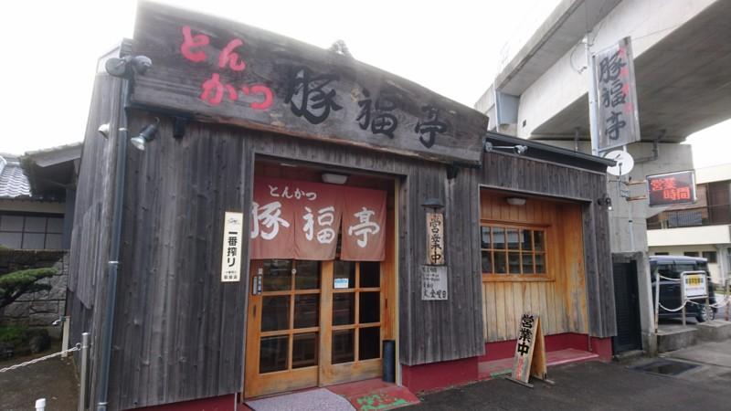 f:id:hide_chan84:20161119113719j:image