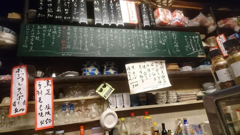 f:id:hide_chan84:20161128202844j:image